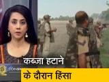 Video : बड़ी खबर : असम हिंसा में 2 लोगों की मौत, कई लोग जख्मी