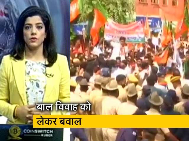 Videos : बाल विवाह को वैध करने के आरोपों के बीच राजस्थान में नए बिल पर बवाल