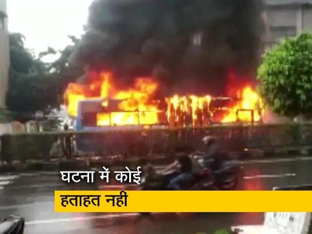 Video : गुजरात: सूरत में बस में लगी आग, सभी यात्री सुरक्षित