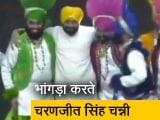 Video : कॉलेज समारोह में भांगड़ा करते दिखे पंजाब के मुख्यमंत्री चरणजीत सिंह चन्नी, जीता लोगों का दिल