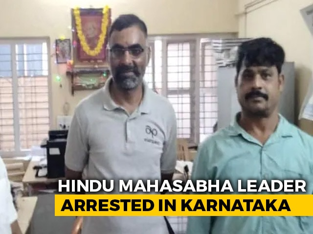 "Video : ""We Didn't Spare Gandhi"": Hindu Leader Arrested Over Threat In Karnataka"