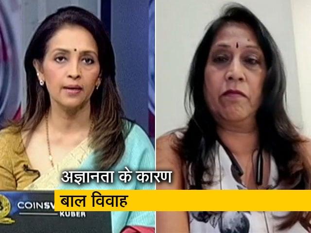 Videos : राजस्थान में बाल विवाह को वैधता देना बहुत गलत बात होगी
