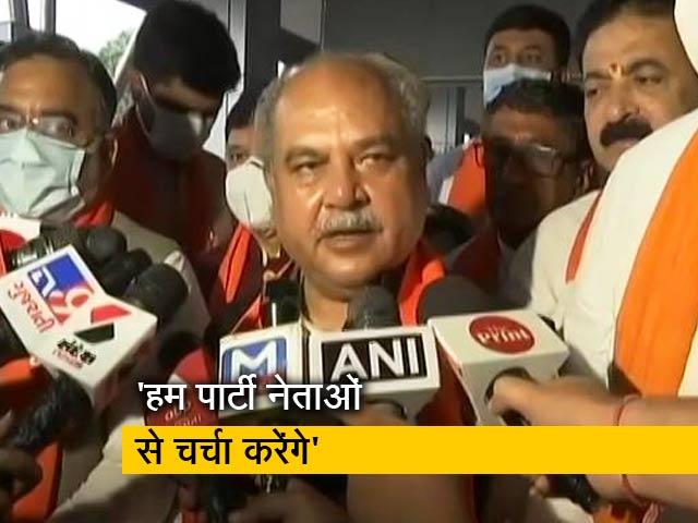 Videos : गुजरात में मुख्यमंत्री के नाम पर मंथन, BJP के शीर्ष नेताओं की बैठक