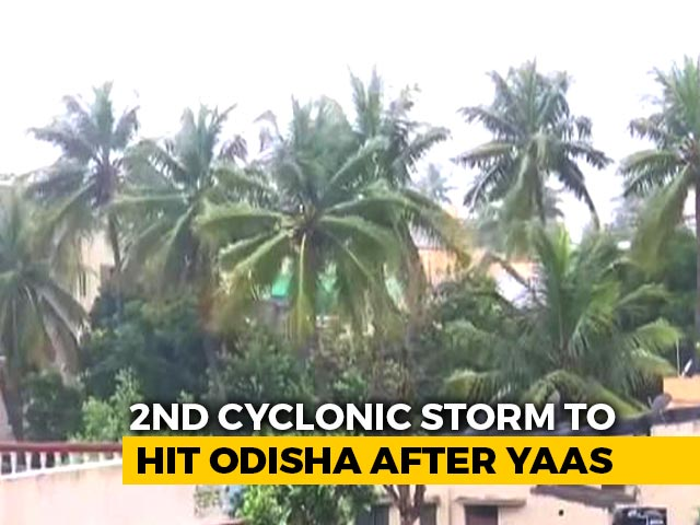 Video : Cyclone Gulab: Weather Office Issues Red Alert For Odisha, Andhra Pradesh
