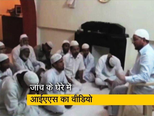 Videos : धर्मांतरण को लेकर UP के आईएएस के वायरल वीडियो की जांच करेगी SIT