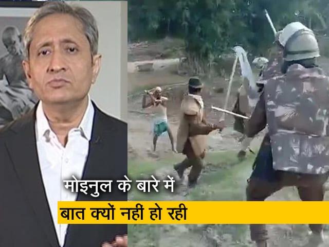 Videos : रवीश कुमार का प्राइम टाइम : मोइनुल में मनीष, मनीष में मोइनुल, कौन दिखता है आपको?