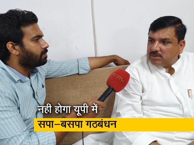 Video : Sanjay Singh ने  कहा,  AAP यूपी के 403 विधानसभा चुनाव में अकेले लड़ेंगी, उनसे बात की Saurabh Shukla ने