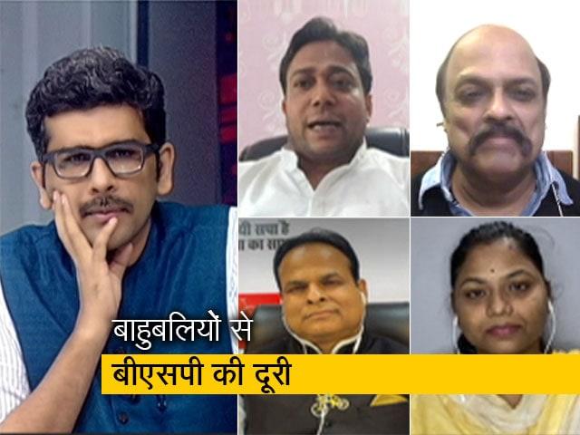 Videos : सवाल इंडिया का : क्या यूपी में माफिया मुक्त चुनाव संभव?