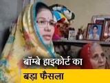 Video : रवीश कुमार का प्राइम टाइम : सीवर में उतरकर दम तोड़ते लोगों के लिए खुला न्याय का एक रास्ता