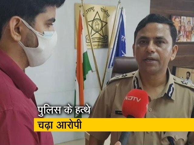 Video : महाराष्ट्र के उल्हासनगर शहर में 15 साल की नाबालिग़ के साथ दुष्कर्म