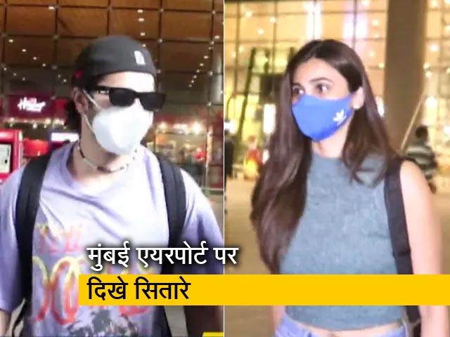 Video : एयरपोर्ट पर स्पॉट हुए वरुण धवन,हर्षद मेहता और एक्ट्रेस डेजी शाह
