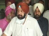 "Video : ""Ready For Alliance"": BJP On Amarinder Singh's 'Friend Request'"