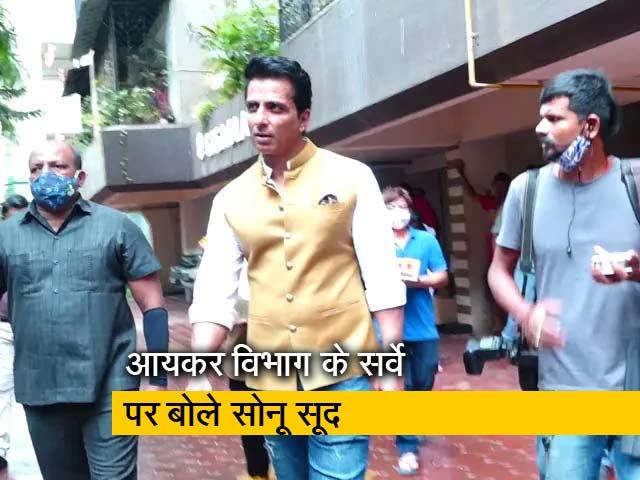 Videos : सोनू सूद ने आयकर विभाग के सर्वे पर तोड़ी चुप्पी, बोले-सख्त राहों पर...