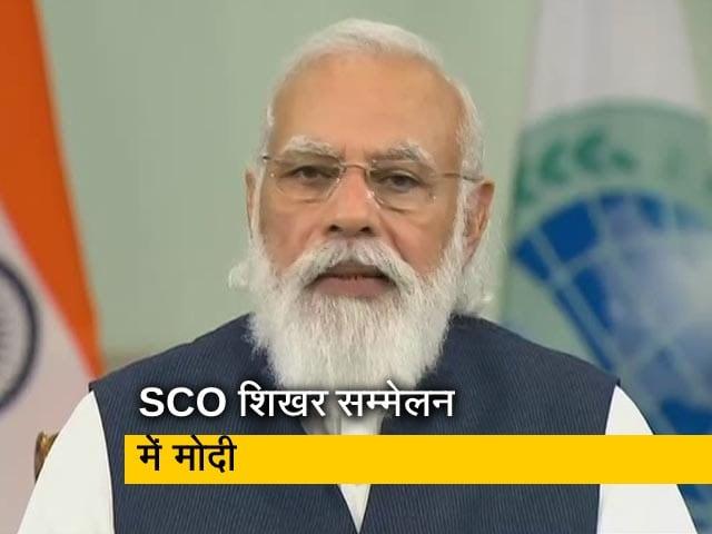 Video : PM मोदी ने SCO शिखर सम्मेलन में कट्टरवाद को बताया चुनौती