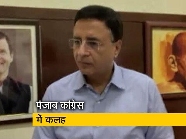Video : पंजाब चुनाव में सीएम चन्नी और सिद्धू दोनों ही कांग्रेस का चेहरा होंगे : रणदीप सुरजेवाला