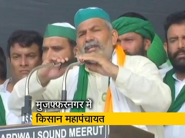 Videos : किसानों के आंदोलन की जीत होगी तभी मुजफ्फरनगर वापस आएंगे : राकेश टिकैत