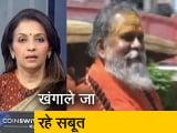Video : देस की बात : NDTV के पास महंत नरेंद्र गिरि की अंतिम चिट्ठी, रहस्यमयी मौत पर उठे कई सवाल