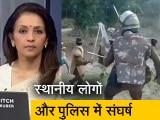 Video : देस की बात : असम के दरांग में कब्जा हटाने के दौरान हिंसा, दो लोगों की मौत