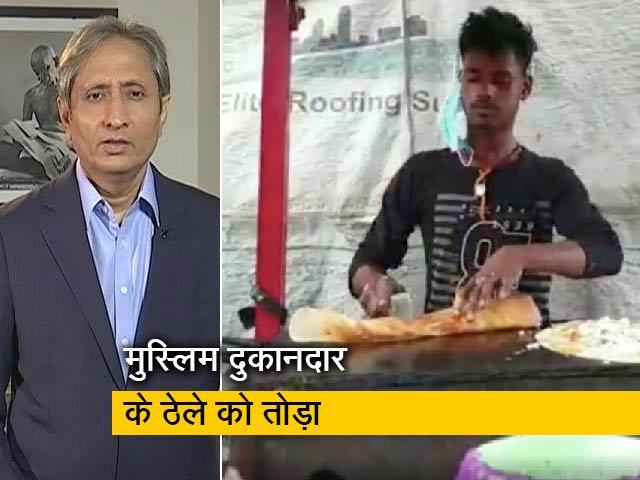 Video : रवीश कुमार का प्राइम टाइम : कोई मुसलमान कृष्णजी के नाम का इस्तेमाल क्यों नहीं कर सकता?