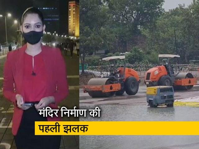 Videos : सिटी सेंटर : लोकसभा चुनाव से पहले अयोध्या में तैयार होगा राम मंदिर, निर्माण का पहला चरण पूरा