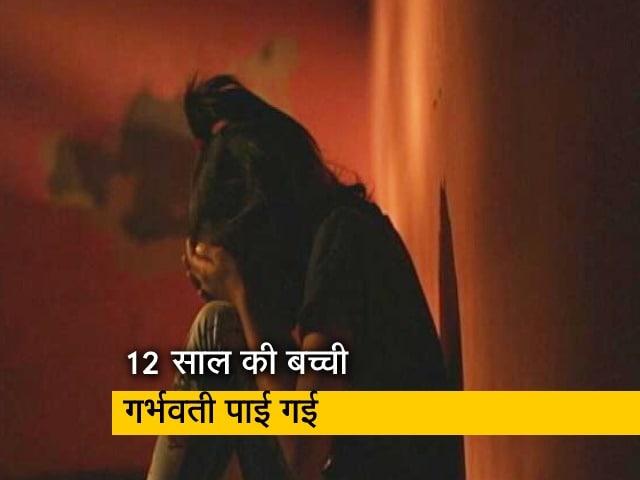 Video : दिल्ली: 12 साल की बच्ची का पड़ोस के दुकानदार ने बलात्कार किया