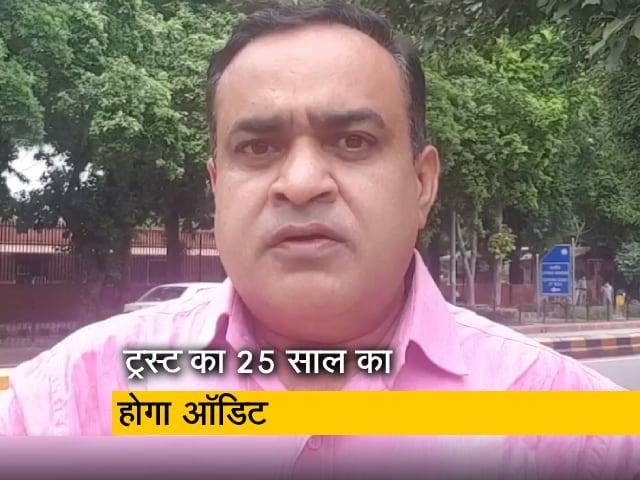 Videos : कानून की बात : पद्मनाभस्वामी मंदिर ट्रस्ट को ऑडिट से छूट नहीं, सुप्रीम कोर्ट ने जारी किया आदेश