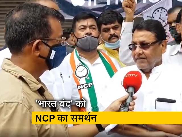 Videos : 'भारत बंद' को NCP का समर्थन, NDTV से बोले नवाब मलिक
