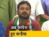 Video : कन्हैया कुमार ने बताई कांग्रेस का हाथ थामने की वजह