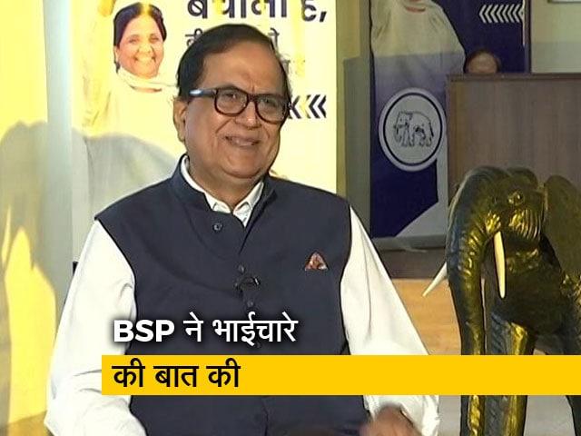Videos : BSP को इस बार पहले से ज्यादा ब्राह्मणों का समर्थन मिल रहा है, NDTV से बोले सतीश चंद्र मिश्रा