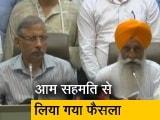 Video : करनाल: किसानों और प्रशासन में सुलह, लाठीचार्ज की होगी न्यायिक जांच, छुट्टी पर रहेंगे SDM