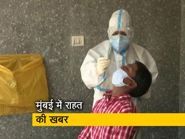 Video : मुंबई में पिछले 24 घंटों में कोविड से एक भी मौत नहीं हुई
