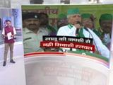 Video : खबरों की खबर : बिहार में लालू यादव की वापसी से बढ़ी सियासी हलचल