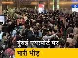 Video : मुंबई एयरपोर्ट पर भारी भीड़ के चलते मची अफरातफरी, कई लोगों की फ्लाइट छूटी