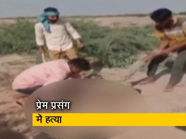 Videos : राजस्थान: प्रेम प्रसंग में युवक की पीट-पीटकर हत्या, शव घर के बाहर फेंका