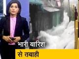 Video : देश प्रदेश: उत्तराखंड में भारी बारिश का कहर, निर्माणाधीन पुल नदी में बहा