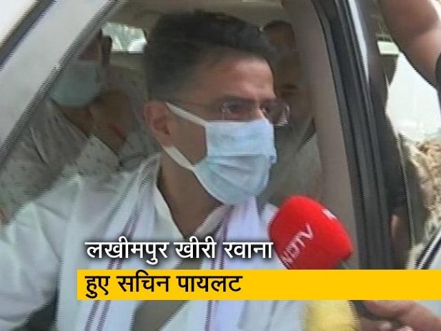 Videos : सचिन पायलट भी लखीमपुर खीरी जाएंगे, सरकार पर उठाए सवाल