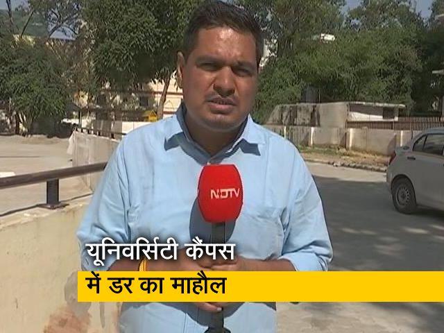 Videos : शूटआउट @ यूनिवर्सिटी: मेडिकल की पढ़ाई कर रहे छात्र की हत्या, गर्लफ्रेंड को लेकर विवाद!