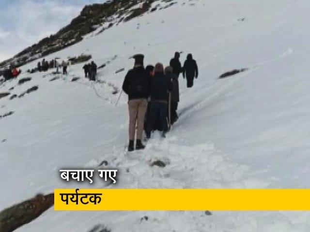 Videos : हिमाचल प्रदेश: लाहौल स्पीति में फंसे 80 लोगों को बचाया गया