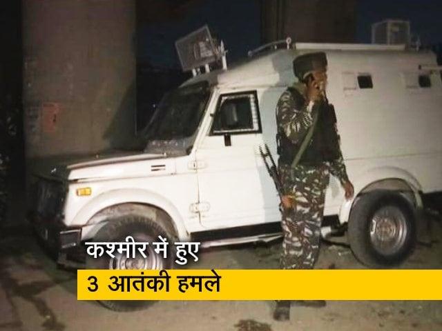 Video : कश्मीर में आतंकी हमले, दवा कारोबारी माखन लाल बिंदरू समेत तीन की मौत