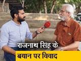 Video : क्या महात्मा गांधी के कहने पर सावरकर ने अंग्रेजों से मांगी थी माफी?