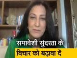 Video : सोशल मीडिया पर अच्छा दिखने का दबाव बहुत है, लेकिन रेखा खींचने की जरूरत : डॉ सिमल सोइन