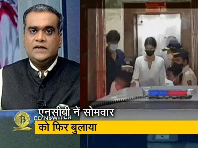 Videos : हॉट टॉपिक : ड्रग्स केस में व्हाट्सऐप चैट को लेकर अनन्या पांडे से 4 घंटे तक पूछताछ