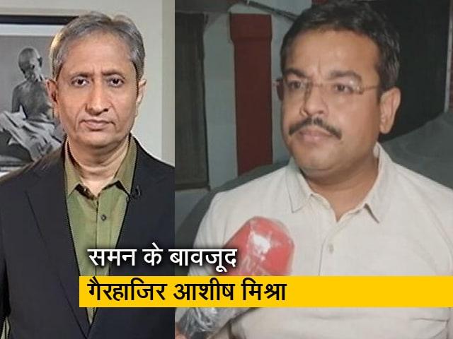 Videos : रवीश कुमार का प्राइम टाइम : सम्मान से समन धरिए जी, आशीष के पिता हैं मंत्री जी