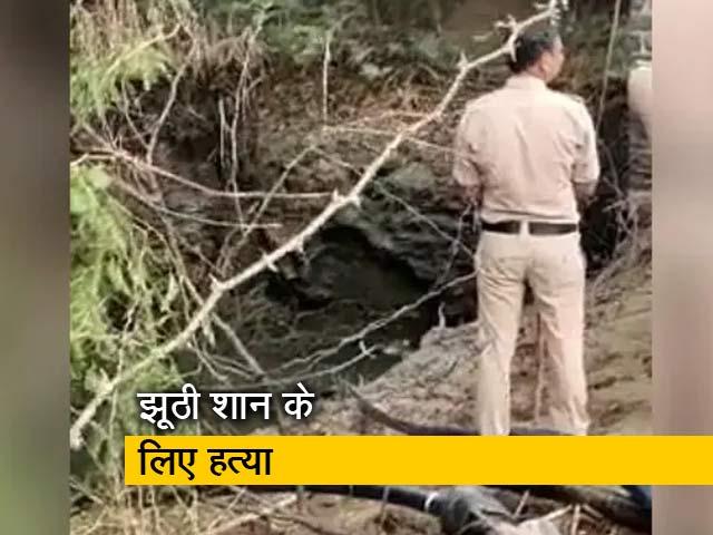 Videos : गैर धर्म की लड़की से प्रेम करने पर लड़के की हत्या, लड़की ने पुलिस से भी लगाई थी गुहार