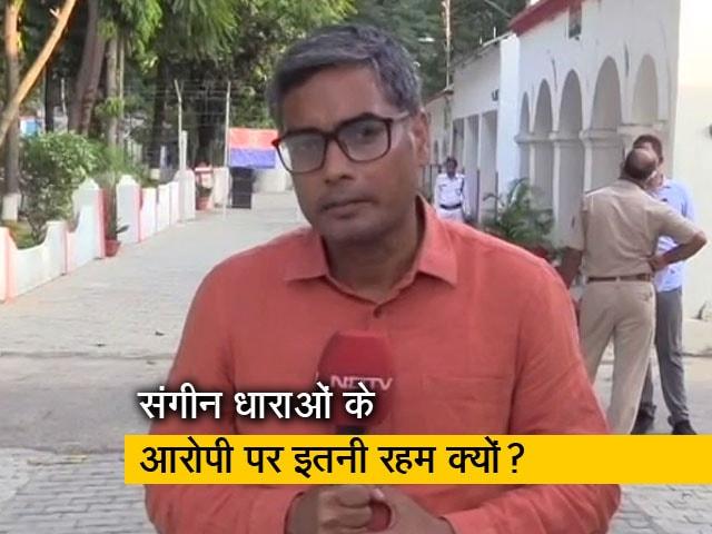 Video : लखीमपुर खीरी हिंसा के आरोपी आशीष मिश्रा कहां हैं?