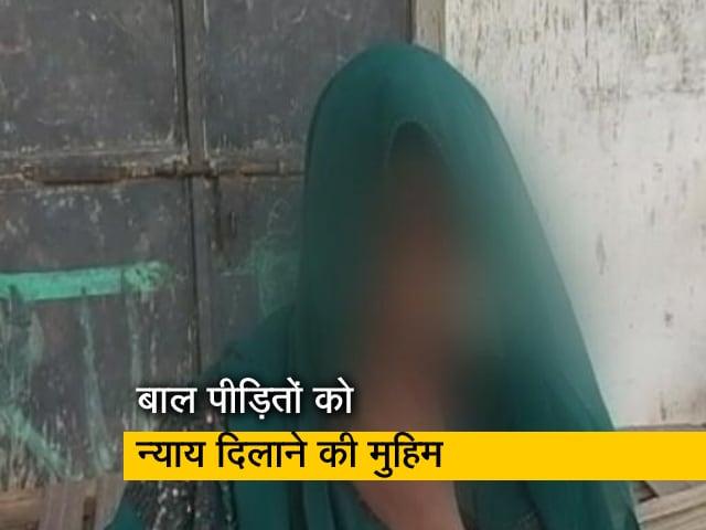 Videos : मध्य प्रदेश : 6 साल की बच्ची का बलात्कार, बुरी तरह घायल