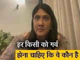 Video : सोशल मीडिया स्टाप ब्यूटी टेस्ट के संदेश को आगे बढ़ाने में हो सकता है मददगार : प्रिया नायर