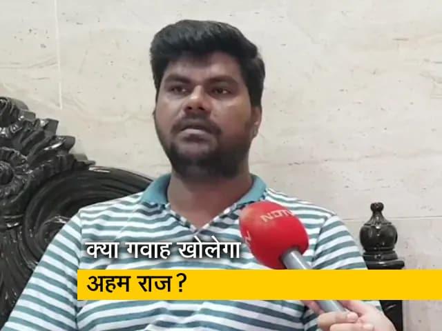 Video : आर्यन खान ड्रग्स केस में गवाह प्रभाकर सईल से एनसीबी आज पूछताछ करेगी