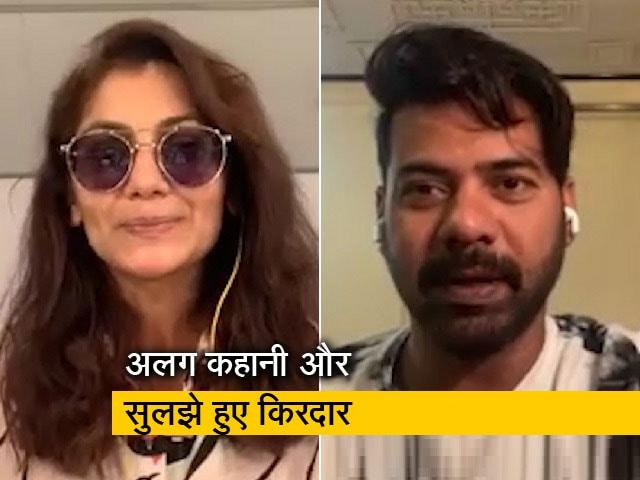 Videos : Sriti Jha और Shabir Ahluwalia से खास बातचीत