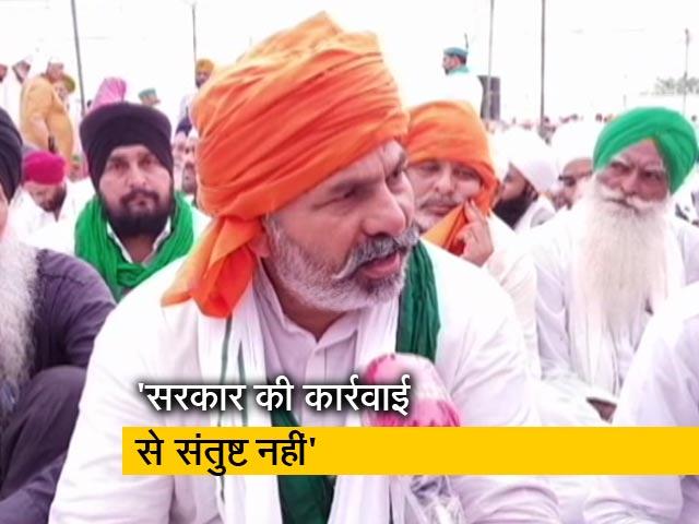 Videos : आशीष मिश्रा की गिरफ्तारी रेड कारपेट पर हुई, लखीमपुर मामले पर NDTV से  बोले राकेश टिकैत